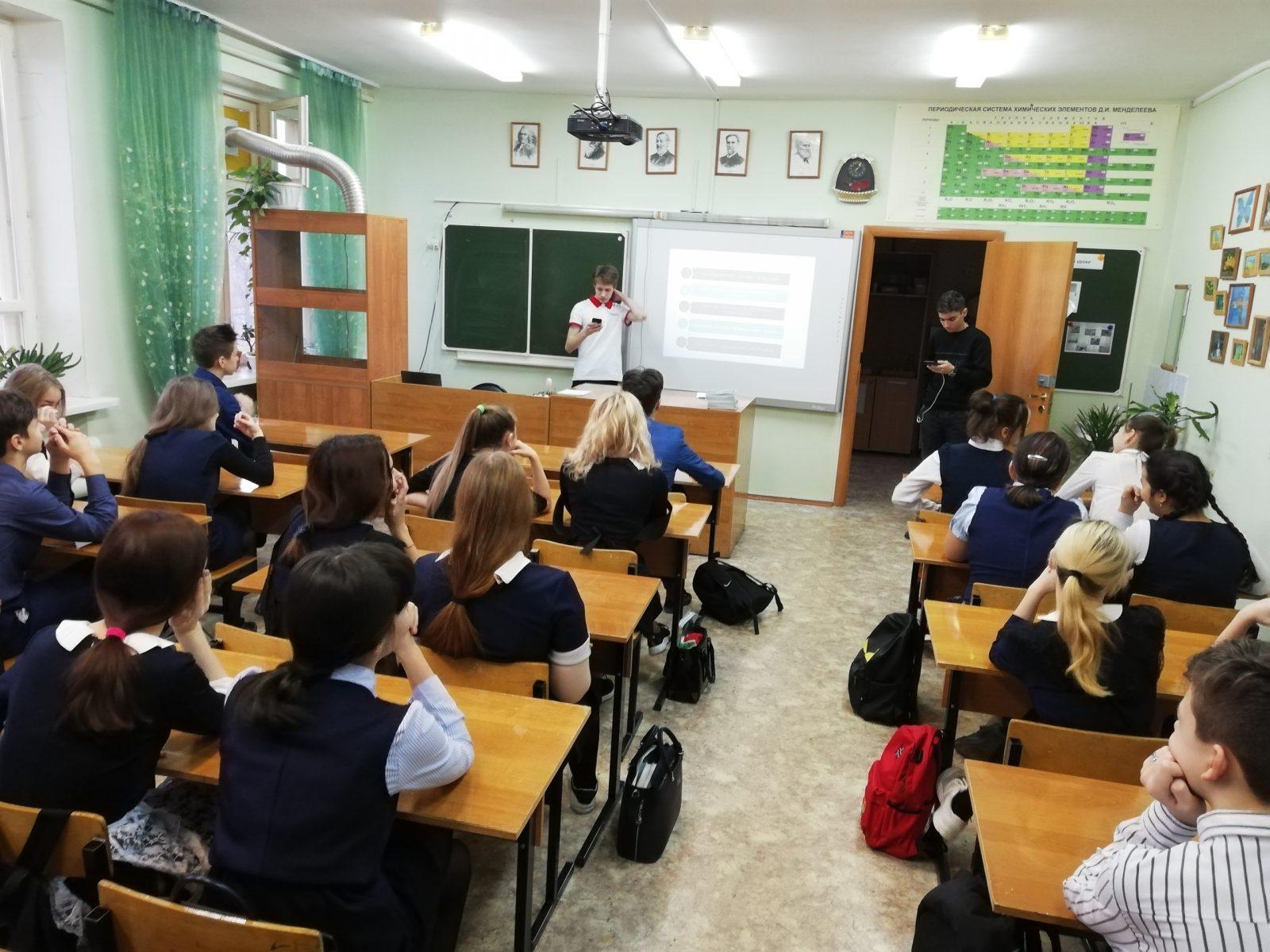 Проект «Зависть»   Сегодня в школе