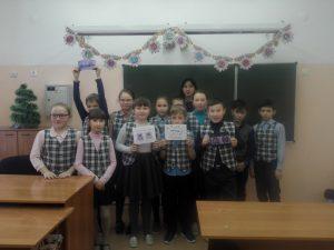 #ЛекцияПАВ@volonter_kizner  Лекция ПАВ  Сегодня, 17 января, в Кизнерской сельской