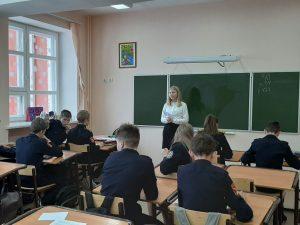 #Зависть@volonter_kizner  Проект «Зависть»  Сегодня, 17 января, в Кизнерской средней