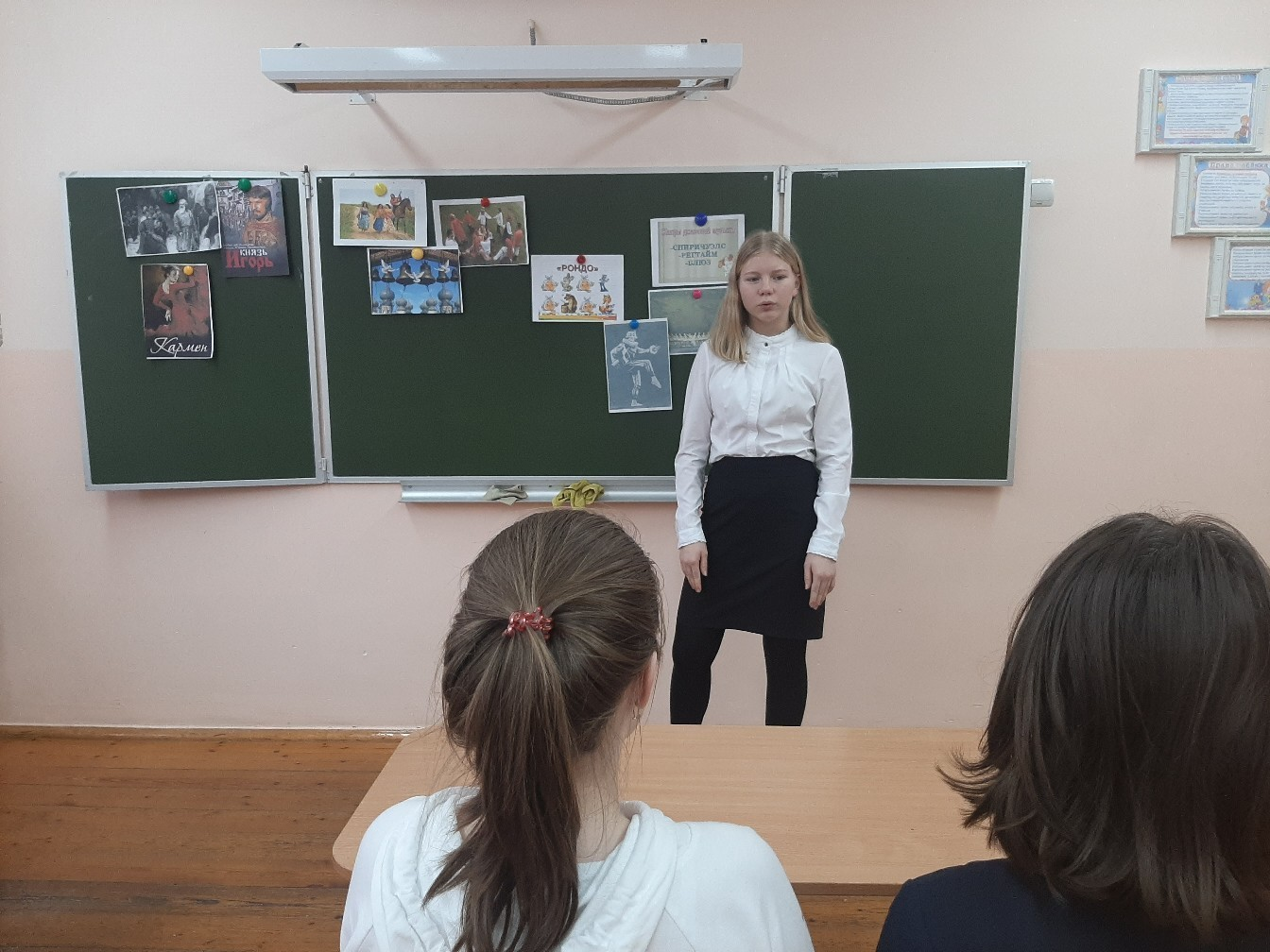 #ЛекцияПАВ@volonter_kizner  Лекция ПАВ  18 января в Кизнерской средней школе