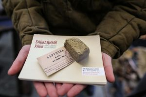 Всероссийская акция «Блокадный хлеб»  Хлеб – популярный продукт.