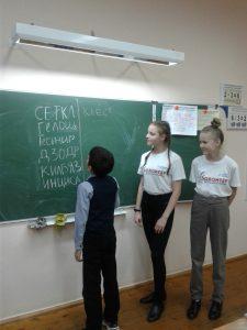 #Акция@volonter_kizner  Акция «Покормите птичек!»  ️10 февраля в Кизнерской средней