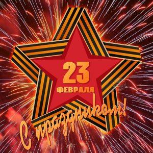 #ДЦВолонтер #ДЦВолонтерКстово  Дорогие волонтёры, поздравляем Вас с