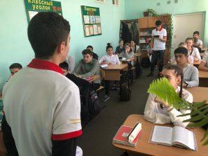 Волонтёры рассказали ученикам школы №20 посёлка Нефтегорск