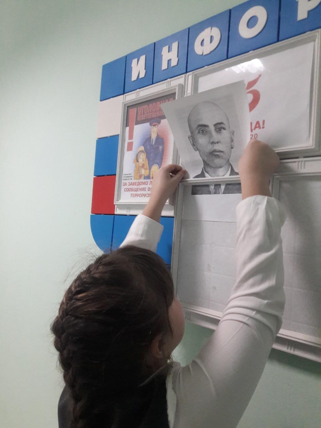 #УрокМужества@volonter_kizner  В год 75 летия Победы в