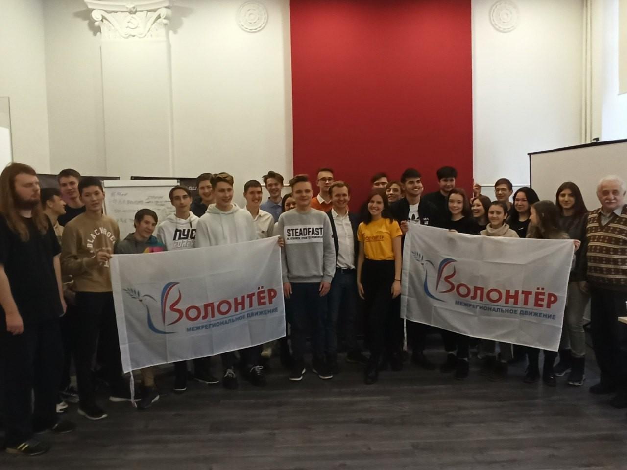 Параллельно ДЦ «Волонтер» в городе Москва открылся