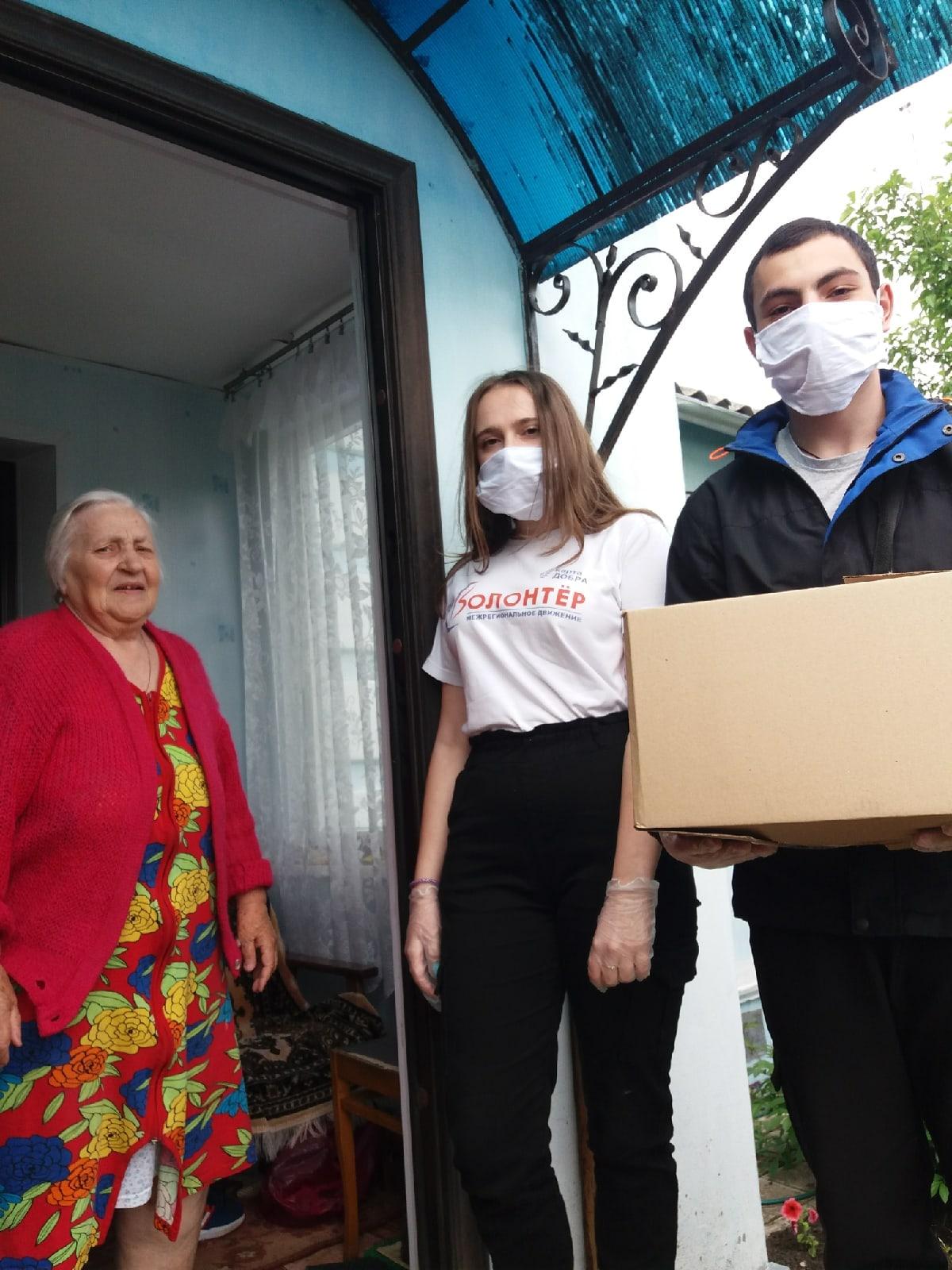 #акция@volonter_tmb  Акция «Мы вместе»  Добровольцы ДЦ «Волонтёр» провели акцию