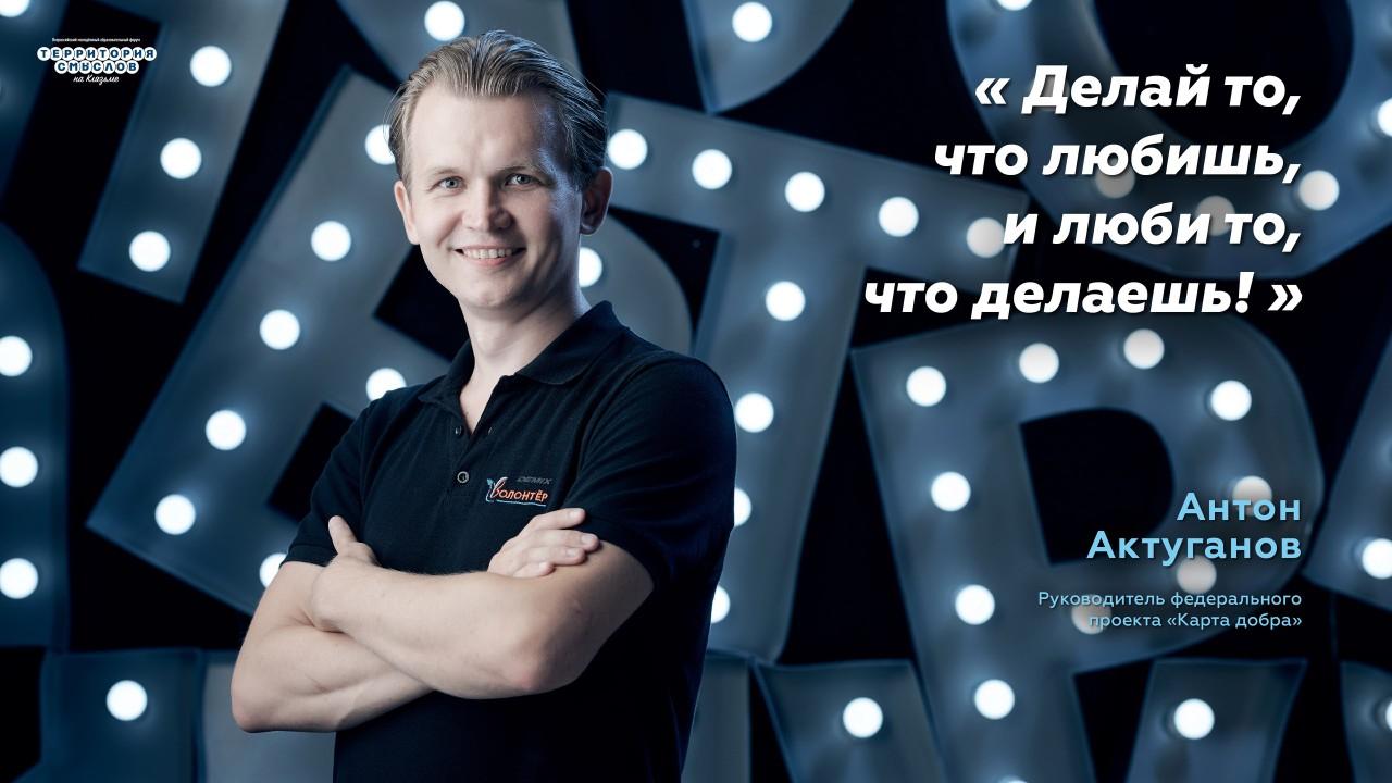 ✨С Днём Рождения, [id25761695|Антон Николаевич]! ✨  Сегодня удивительный