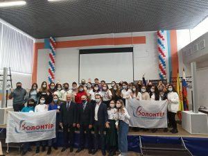 Открытие Добровольческого центра «Волонтер» в г.Чебоксары Чувашской