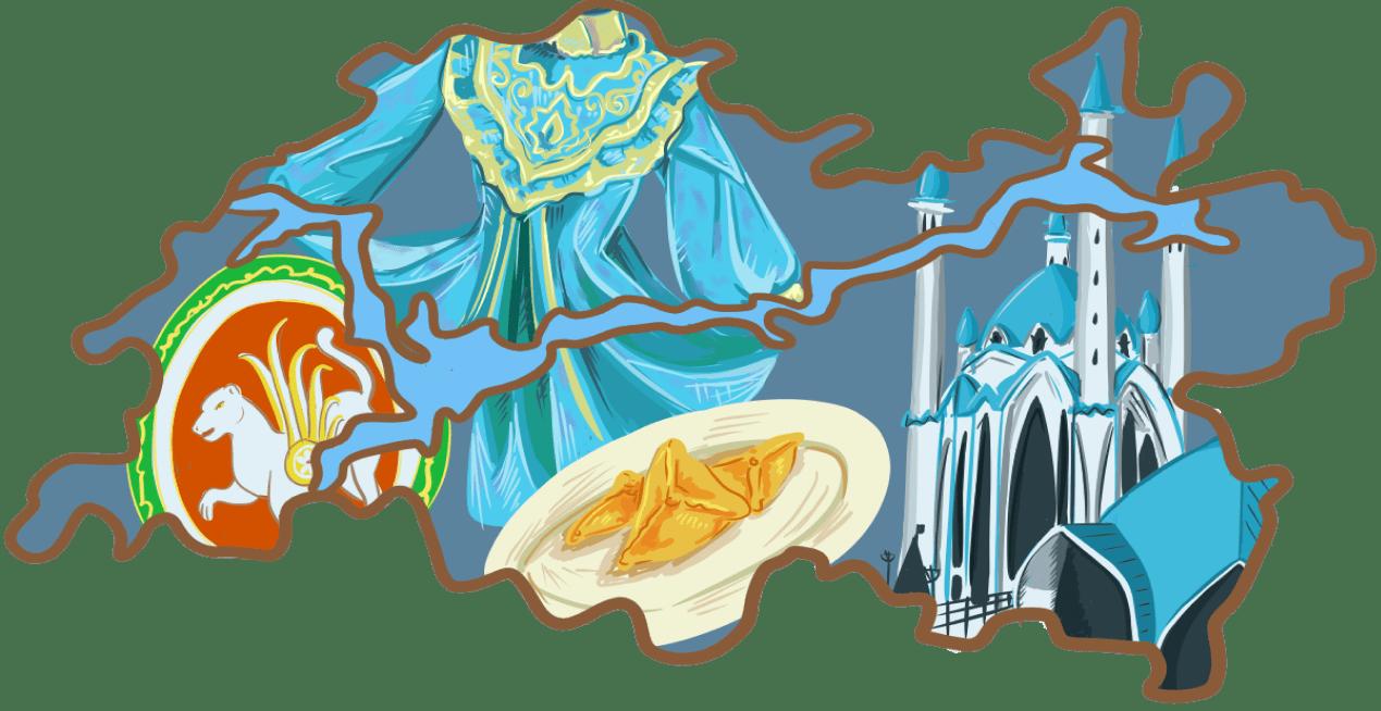 татары (1) 1