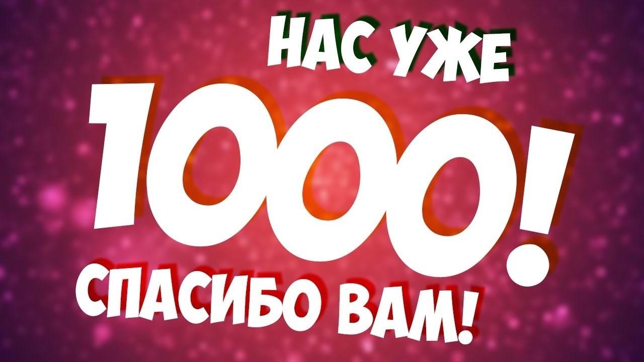 Спасибо за вашу поддержку!!! нам очень приятно