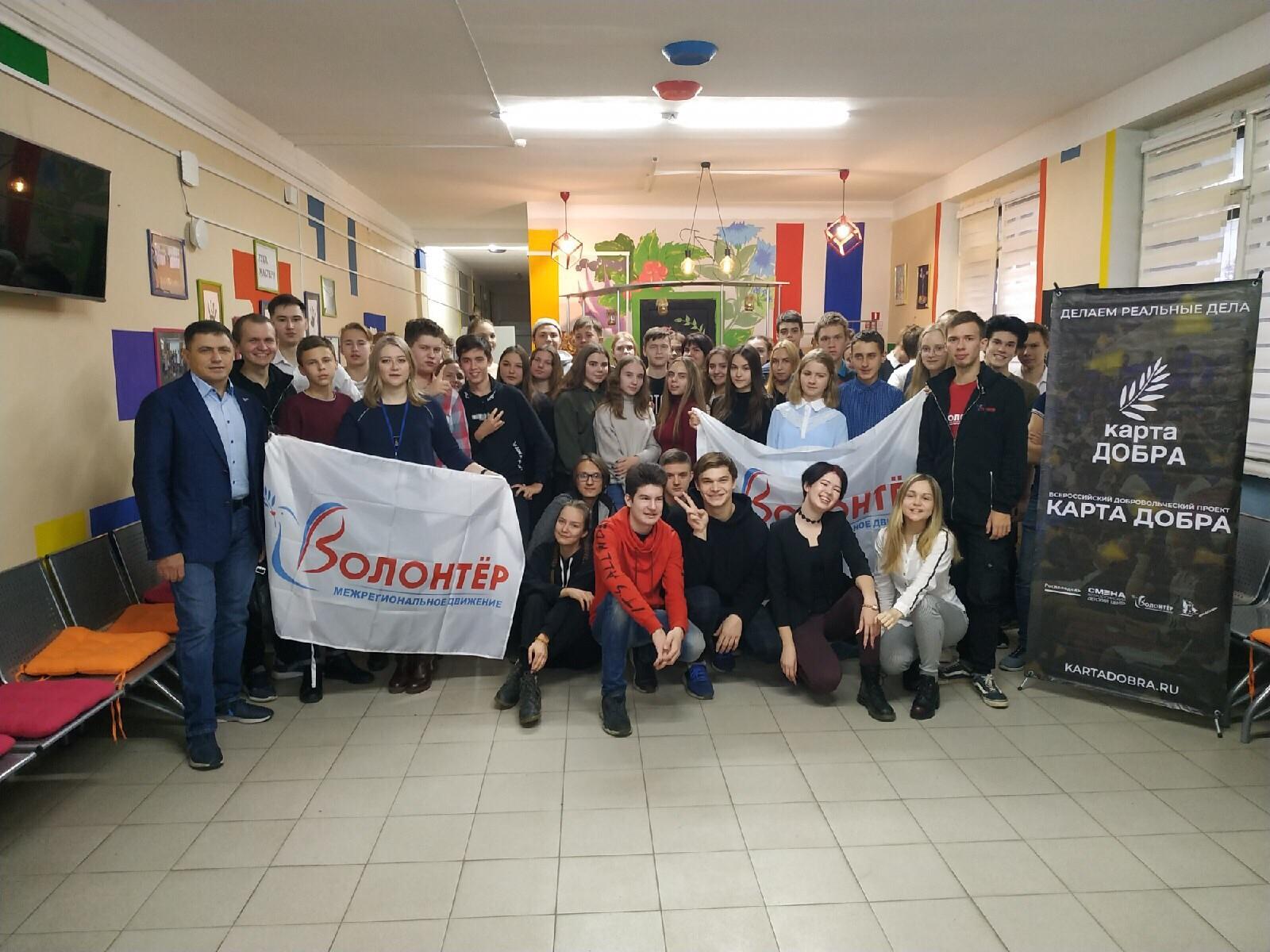 Акселерация Добровольческого Движения «Волонтер» в Самарской области