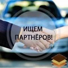 Уважаемые, жители и  предприниматели села Алнаши!