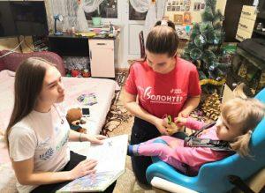 ✨Патронаж✨  Добровольческий Центр «Волонтёр» вместе с активистами провели