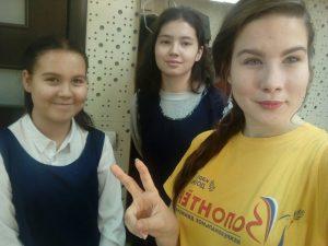 Глазами Потомков  18 декабря 2019 года активисты ДЦ