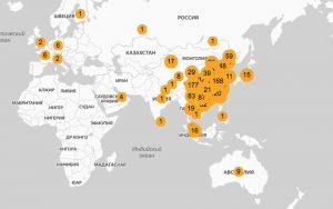 #ДЦВолонтер #ДЦВолонтерКстово #Международноеволонтерство  МЕЖДУНАРОДНОЕ ВОЛОНТЕРСТВО  ♂️Волонтеры запустили сайт
