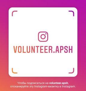 Подписывайтесь на наш профиль в Instagram!  <a
