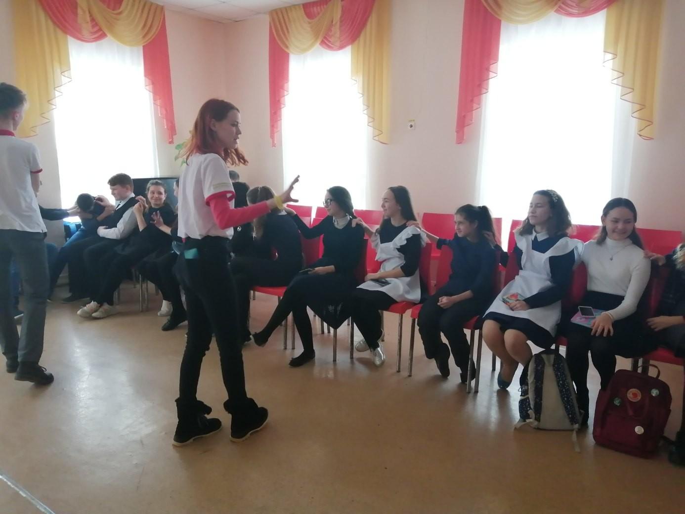 07.02.2020 на Межрегиональной Практической Академии