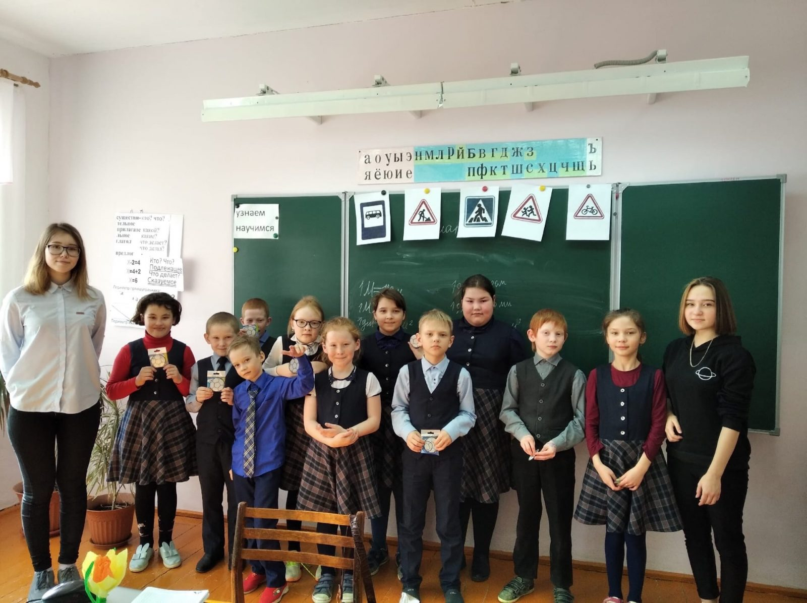 ♀️16 марта наши ребята сходили к ученикам