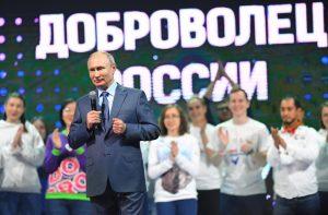 #ДЦВолонтер #ДЦВолонтерКстово #Волонтерство  Сегодня поговорим о событиях ВСЕРОССИЙСКОГО МАСШТАБА:  3
