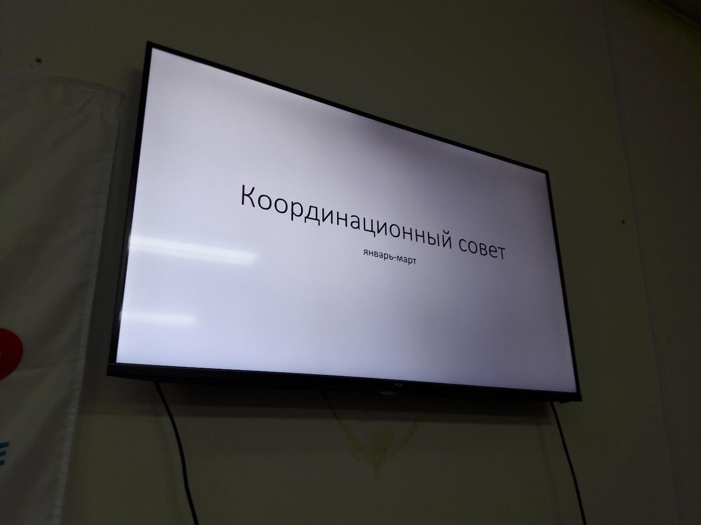 #КС@volonter_kizner  ✏Сегодня, 12 марта, состоялся Координационный Совет, на