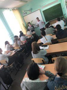 Проект «Зависть»  Школа №20, посёлок Нефтегорск.