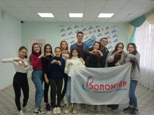 Собрание ДЦ «Волонтер» г. Елабуга  В рамках