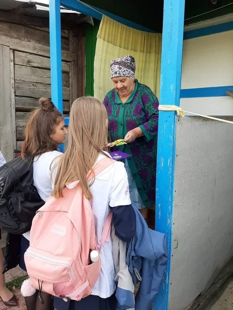 1 октября  день пожилого человека  ⚠️Наши волонтёры
