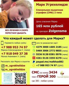 Здравствуйте! Помогите, пожалуйста, ребёнку!  👶 Марк
