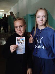 #МолодежьАлнашскогорайона  #Маминдень #КартаДобра #ДЦВолонтер  #волонтерыудмуртии #Алнашскийрайон #деньтрезвостиУР2021 📆Сегодня,