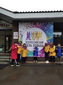 Республиканский фестиваль оздоровительного туризма «Кругосветка Удмуртии»! 💪📈