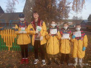 #МолодежьАлнашскогорайона  #Маминдень #КартаДобра #ДЦВолонтер  #волонтерыудмуртии #Алнашскийрайон 13 октября